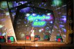 Созвездие-2009