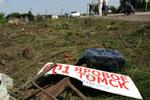 Автокатастрофа в Ордынске