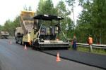 Дорожно-строительный сезон