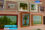 Выставка работ художников-любителей