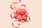 Поздравляем с Днем Всех Влюбленных!